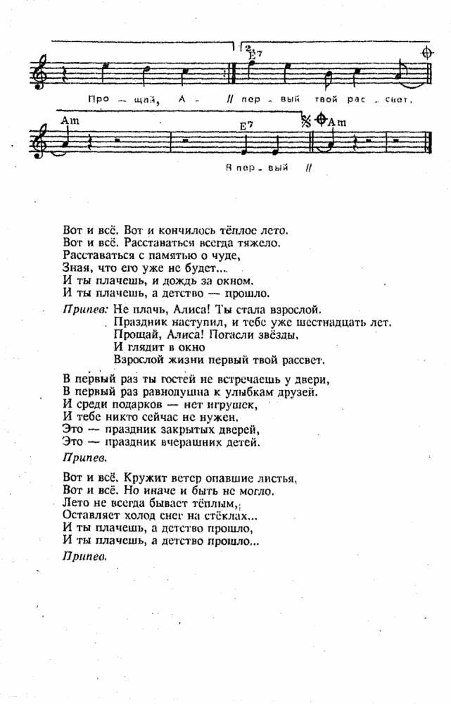 ne-konchaetsya-teploe-leto-bulanova