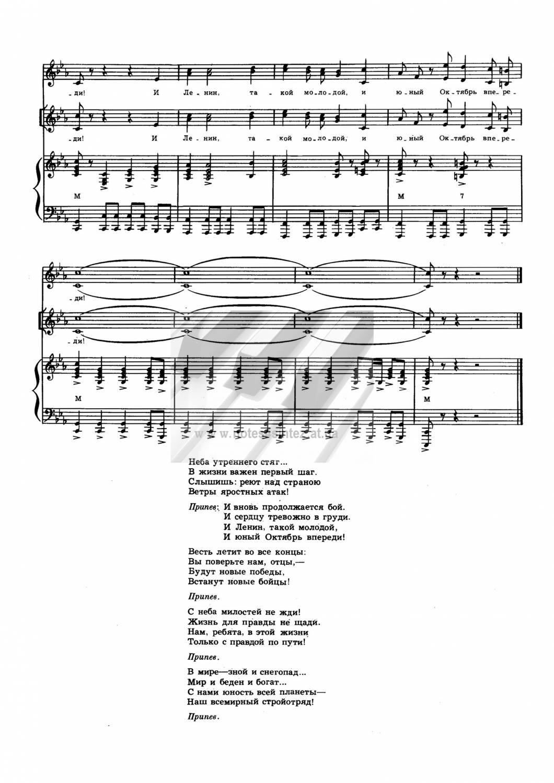 Морские песни песни о море и моряках скачать mp3